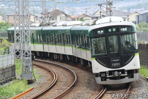 京阪 電車