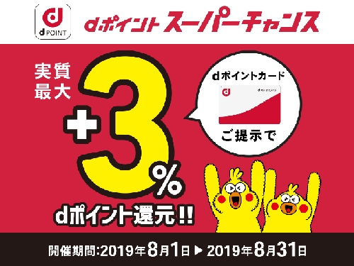 https://news.mynavi.jp/article/20190729-867781/images/001.jpg