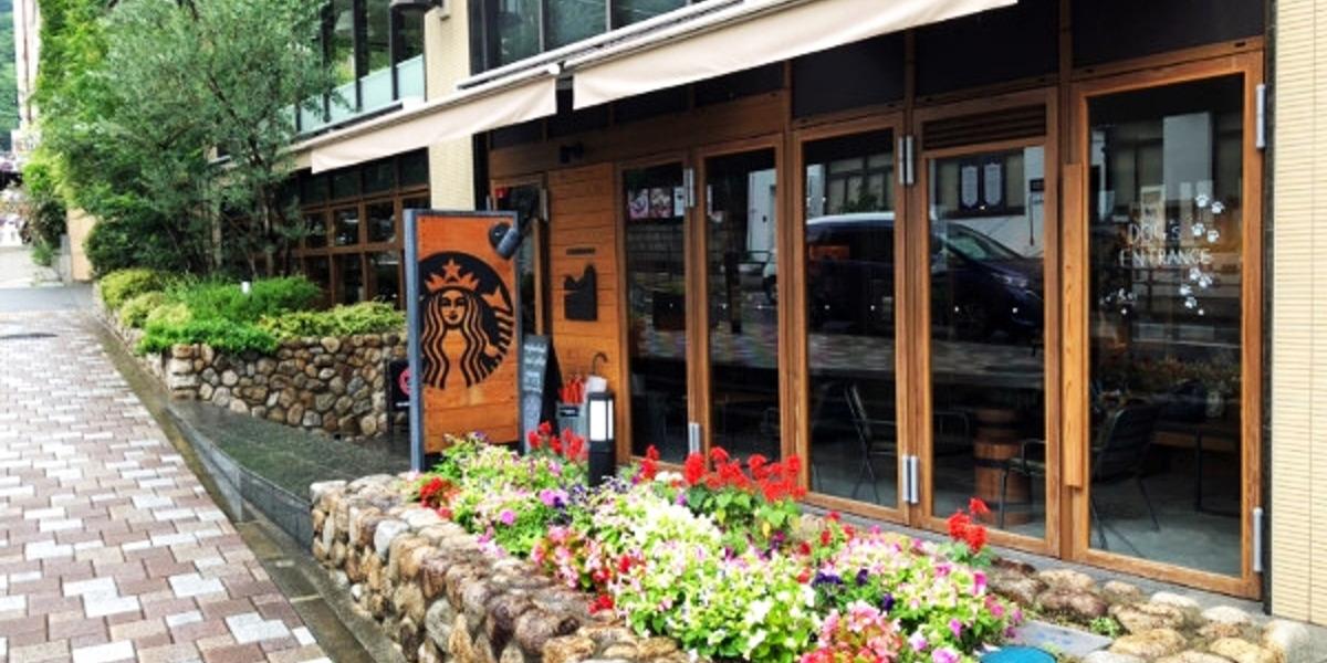 もはやスタバは観光スポット? 神戸観光におすすめの「スターバックス」3選