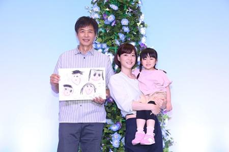 樹里 子供 上野