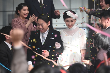 田畑政治 結婚