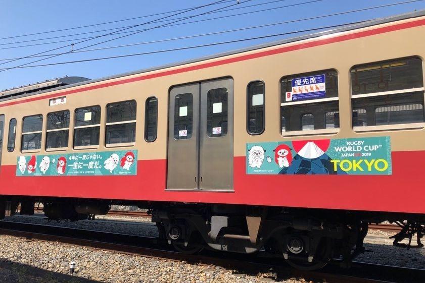 スムーズ 西武 鉄道