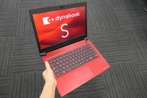 Dynabook、約1kgの堅牢・軽量13.3型ノートPC「dynabook S」