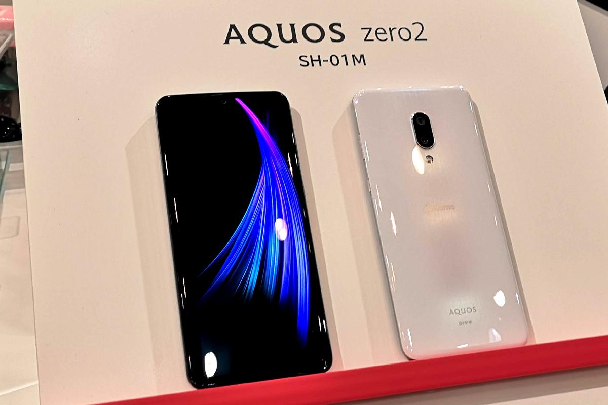 アクオス zero2