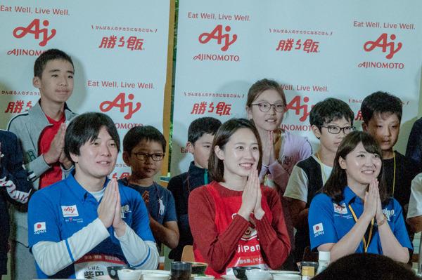 水泳の日本代表選手の食事内容は? 味の素のイベントで子どもの食育を学ぶ