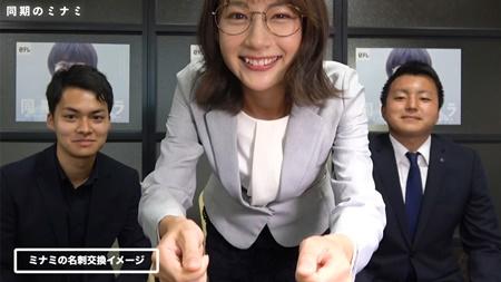 アナウンサー 放送 みなみ 青木 南海