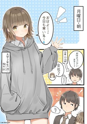 こんな年上彼女がほしい 九州からの方言女子 口癖マネした反応が ちょろ可愛い と好評 マイナビニュース