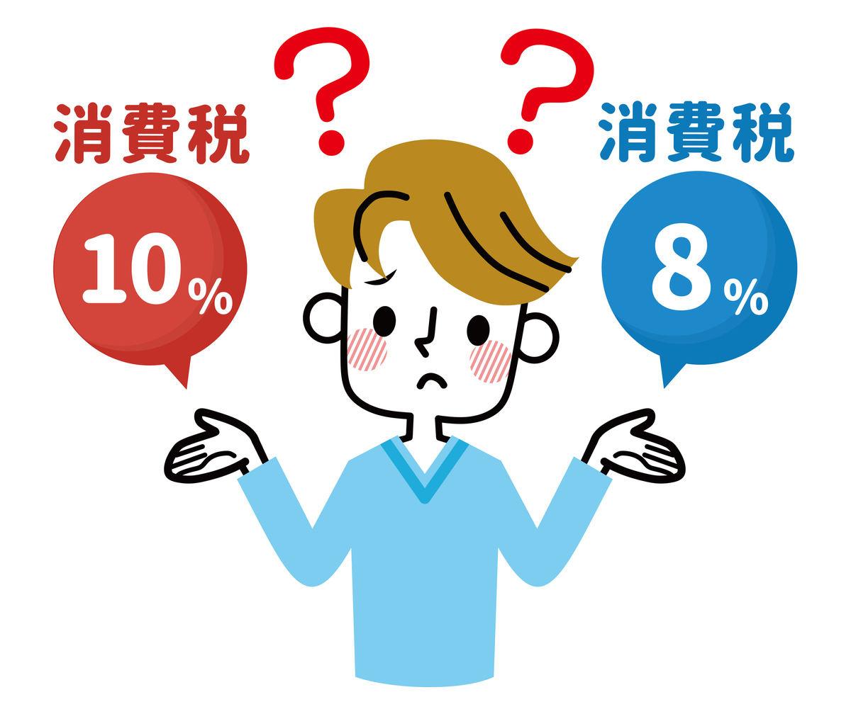 消費税 10 8 違い