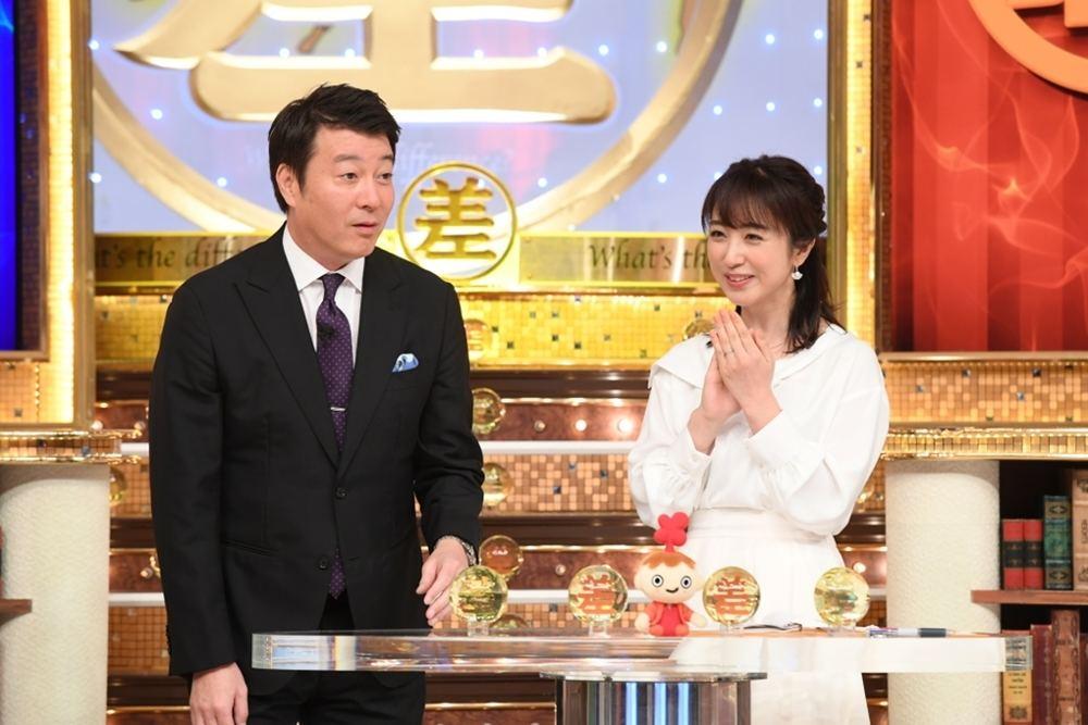 川田 裕美 結婚