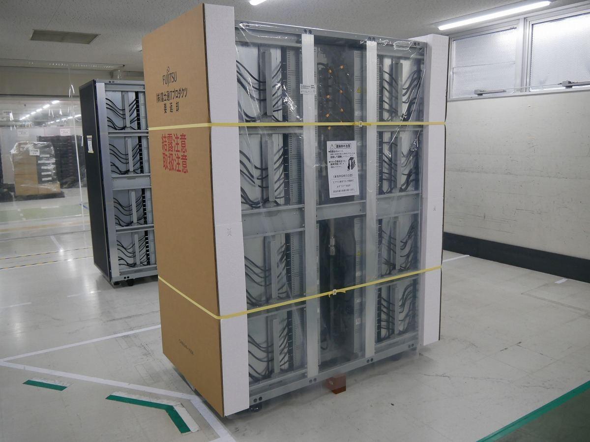 富士通、スーパーコンピュータ「富岳」の出荷を開始