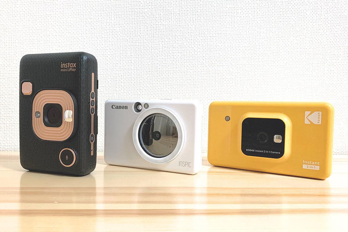 コダック インスタント カメラ プリンター