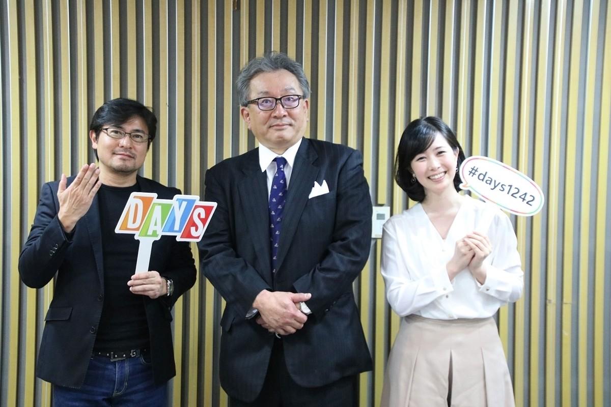 テレビ 社長 遠藤 フジ