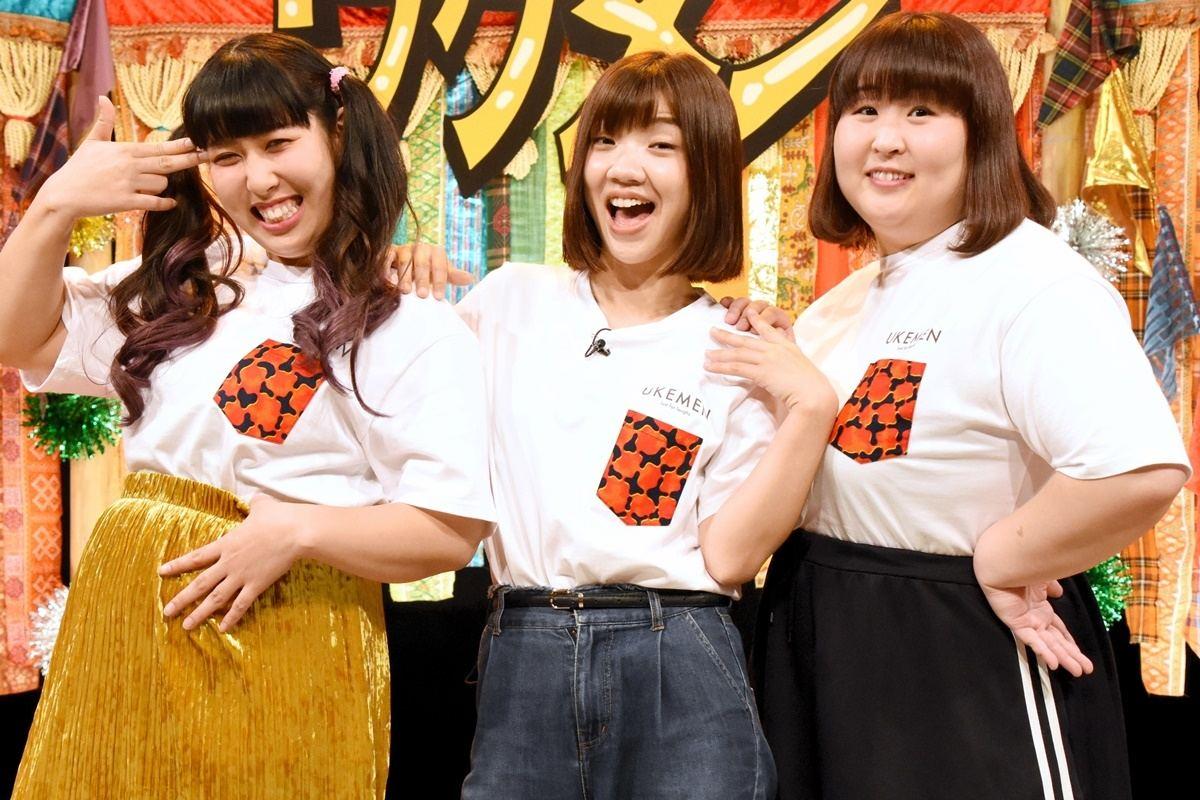 女芸人 三人組