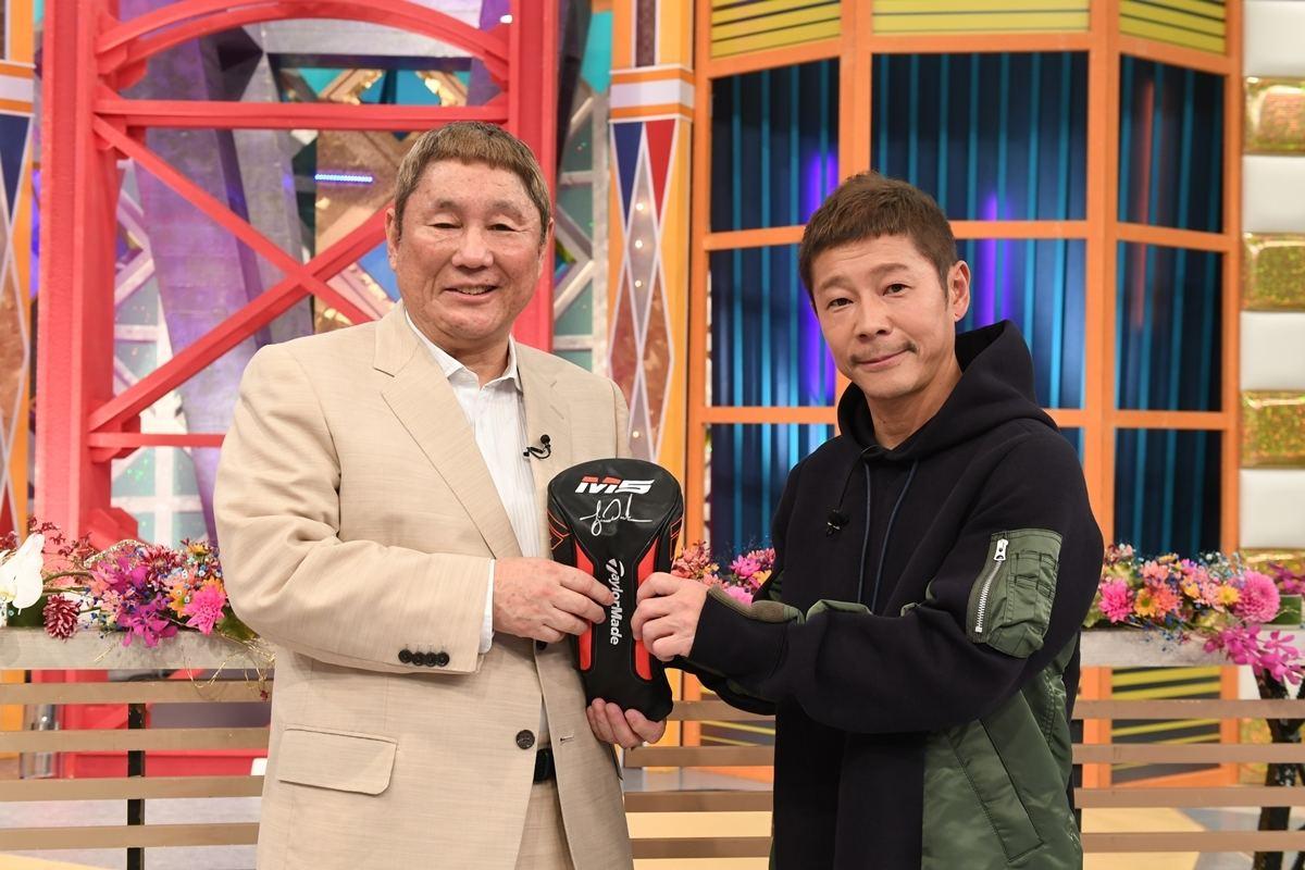 友 氏 前澤 作