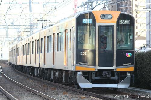 阪神本線の快速急行、土休日8両編成に - 2020年3月14日ダイヤ改正 ...