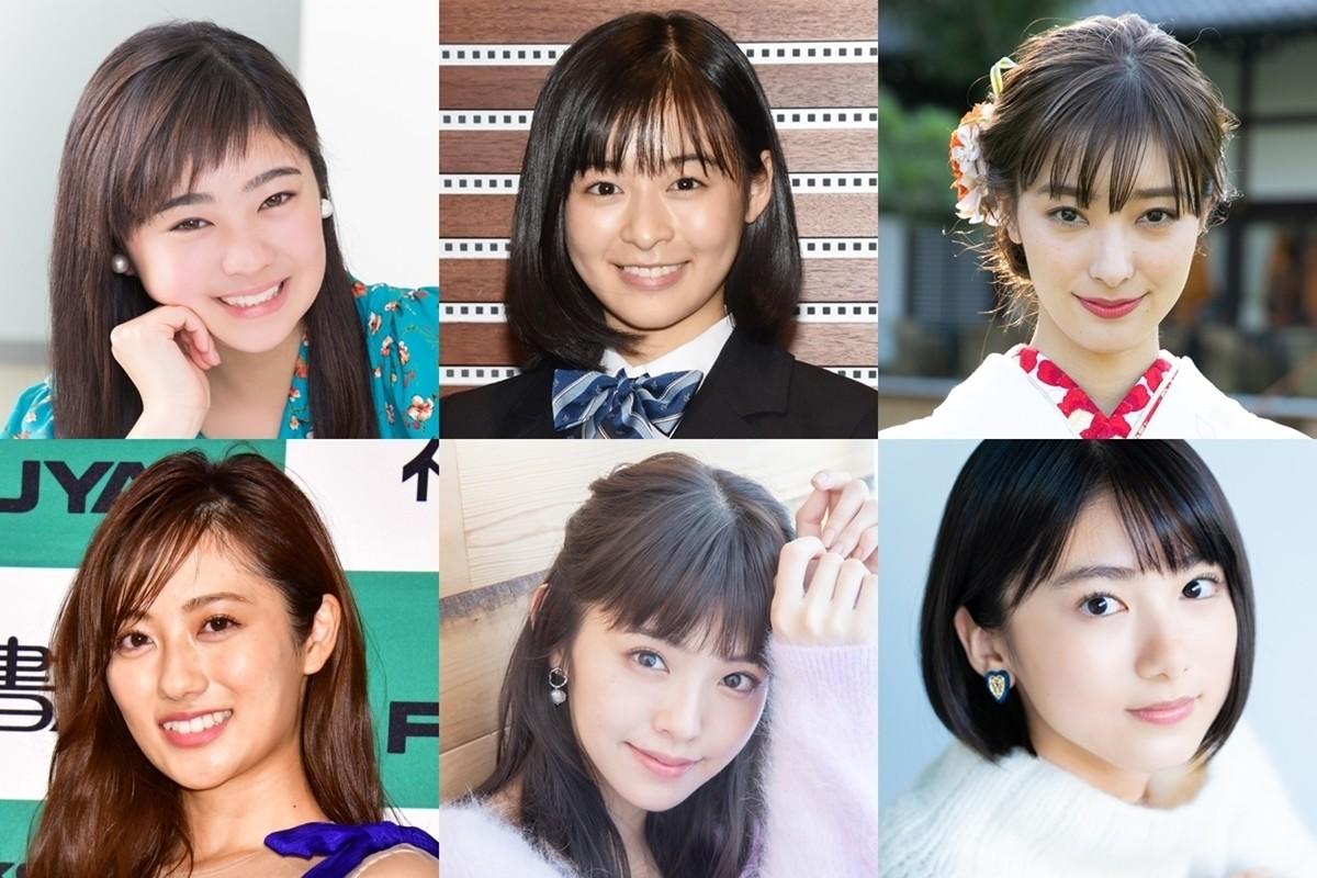 2020年活躍間違いなし」若手女優10人! ホリプロの至宝、天才の再覚醒 ...