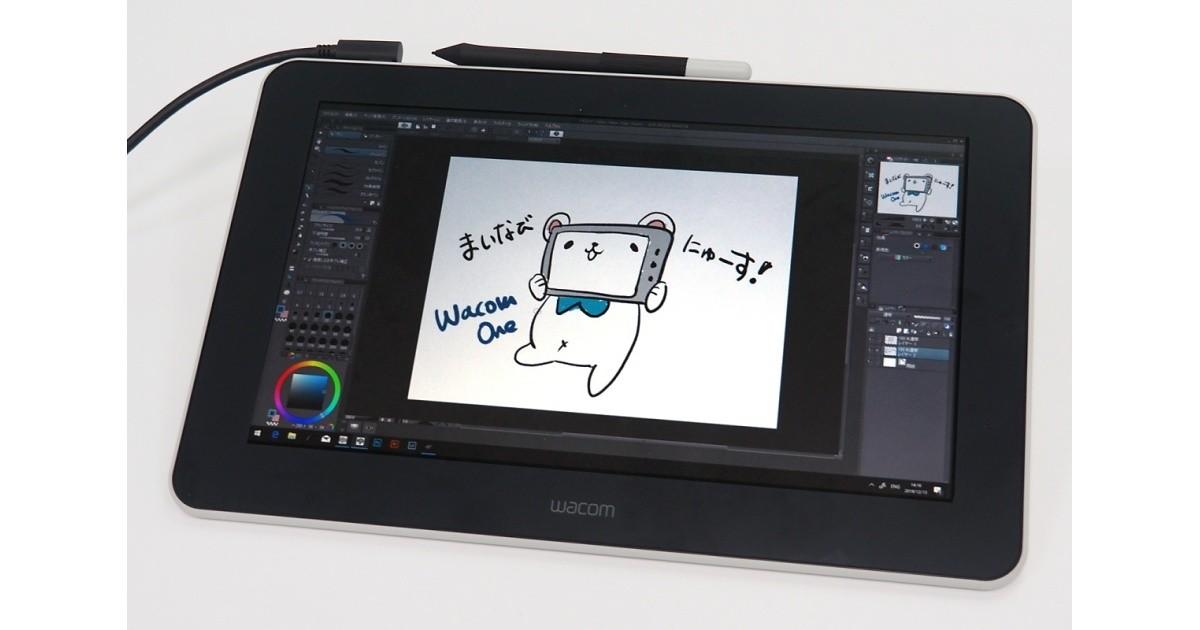 ワコムから4万円台の液晶ペンタブレット、安くても実力しっかり