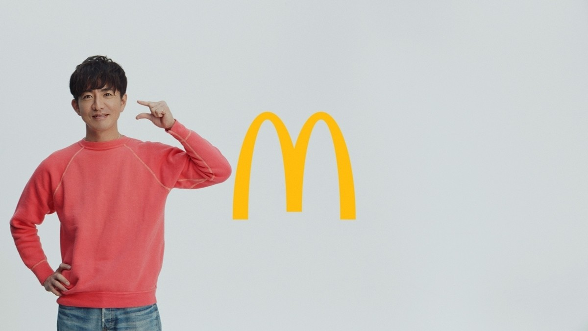 Photo of Takuya Kimura appears in McDonald's CM in 2020!