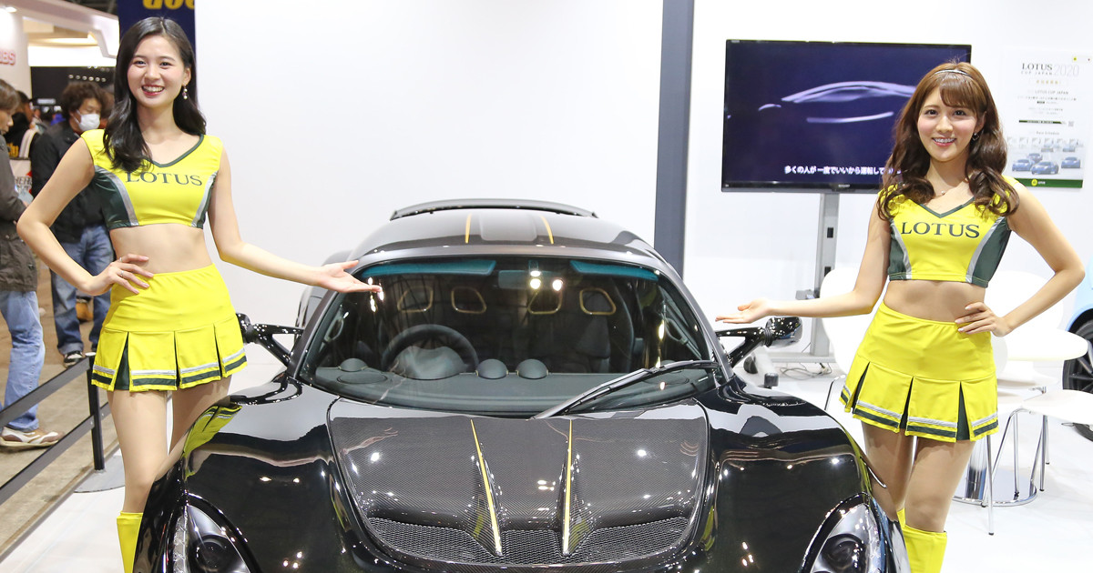 Photo of Tokyo Auto Salon 2020 Companion Feature Part 2-29 people including Lotus
