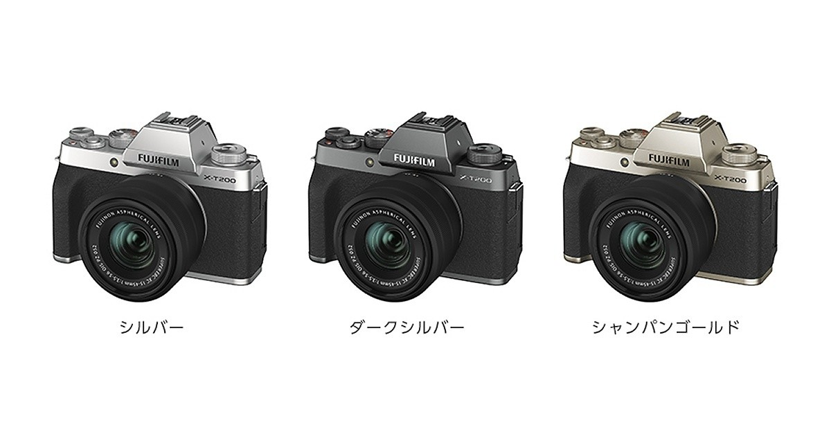 Photo of Fujifilm's new FUJIFILM X-T200 APS-C mirrorless camera