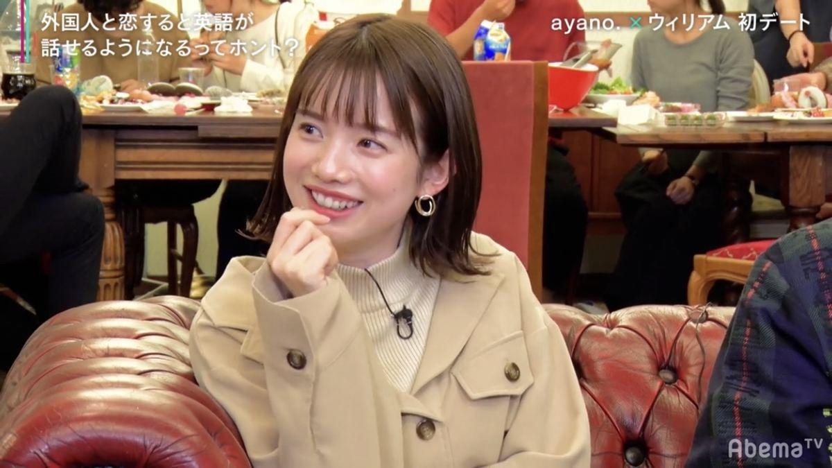 弘中 アナ 髪型