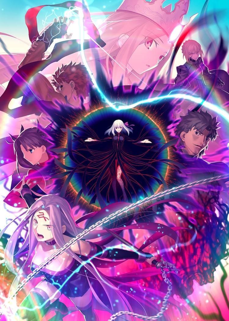 Fate Hf 最終章 武内崇によるキービジュ公開 神戸や日本橋三越との