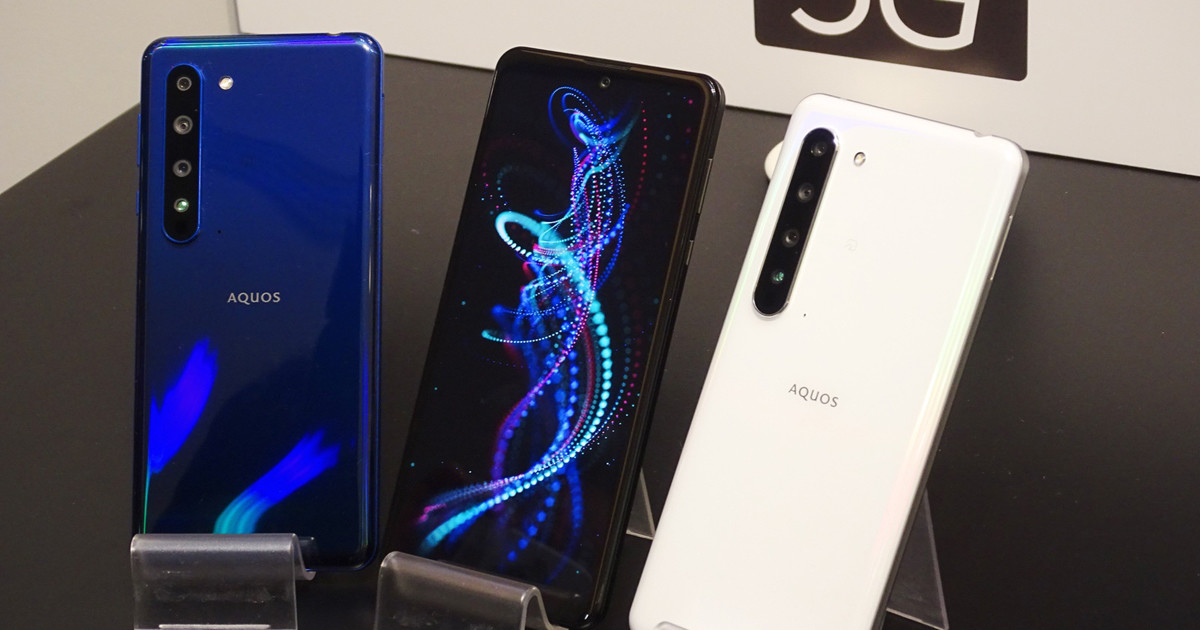 """Photo of Sharp is Japan's first 5G smartphone """" AQUOS R5G ''-next-generation flagship machine that can shoot 8K video"""