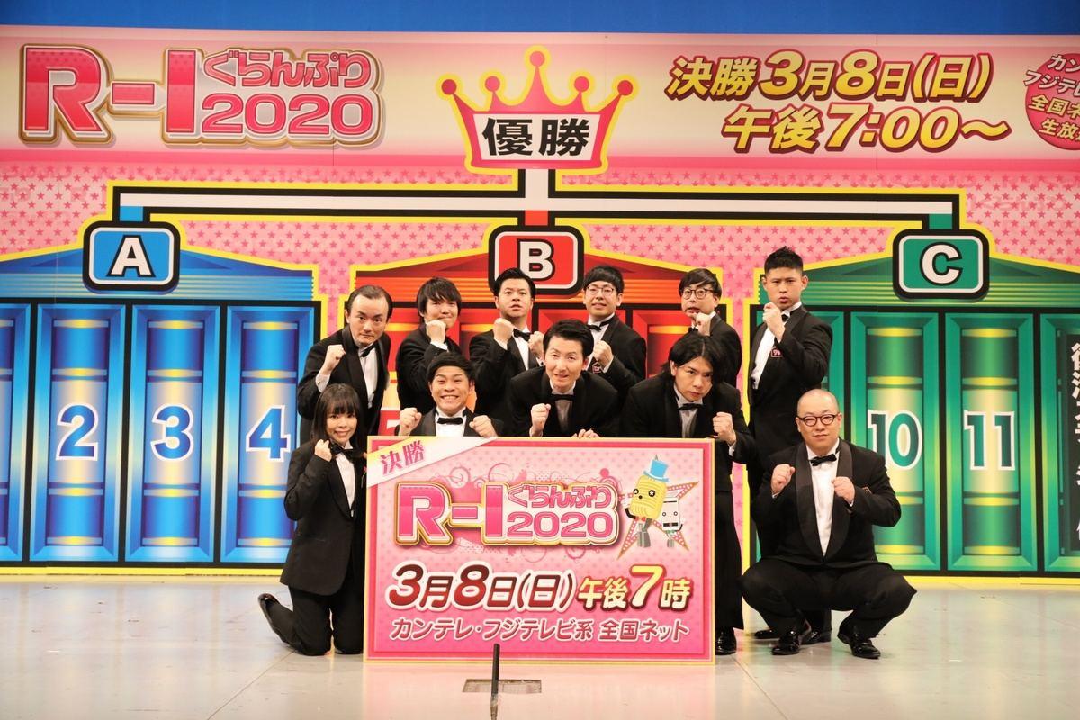 『R-1ぐらんぷり』決勝にワタリ119・メルヘン須長・ルシファー吉岡ら