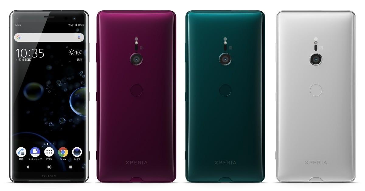 Photo of Softbank updates Xperia XZ3 to Android 10