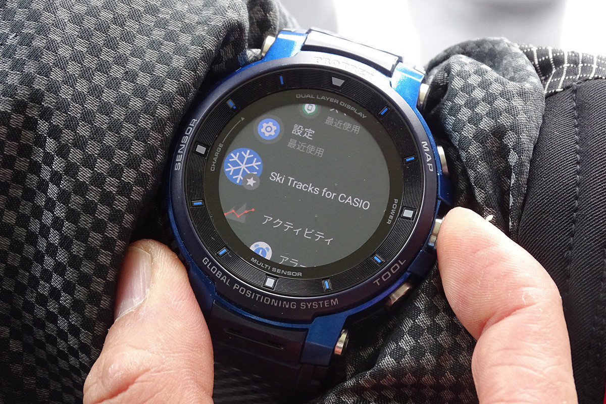 Photo of Recommended for snowboarding and skiing! Casio tests new features of PRO TREK Smart