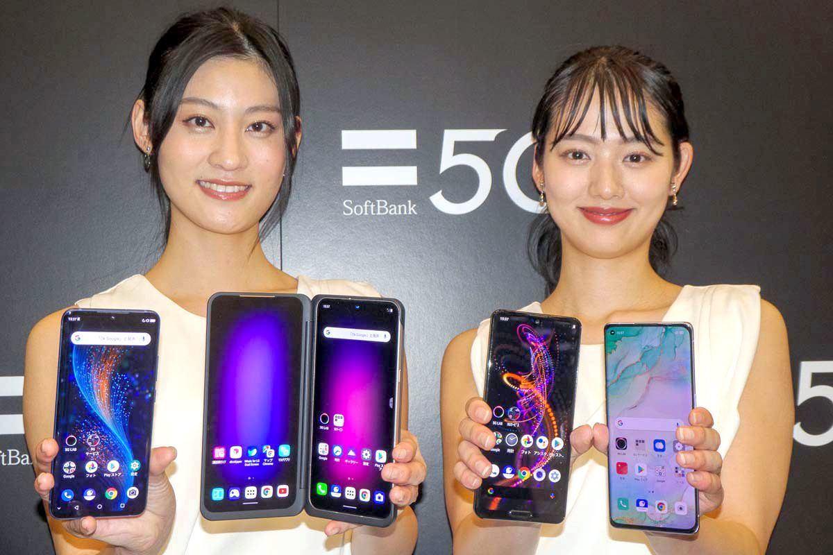 iphone 5g 対応 機種