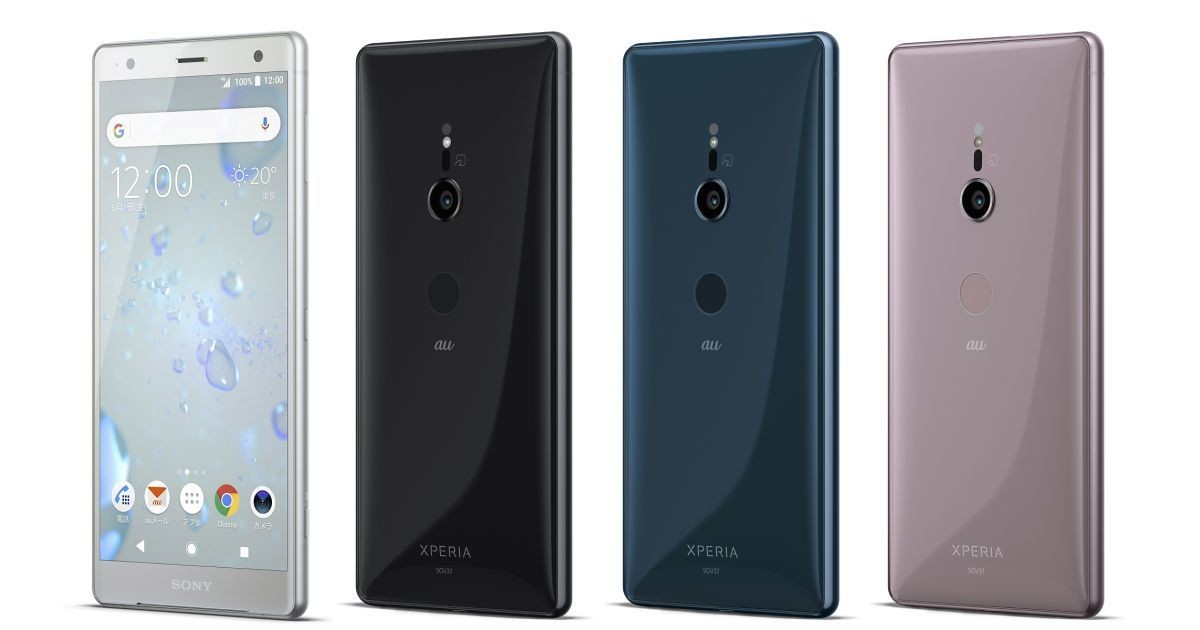Photo of au updates Xperia XZ2 to Android 10