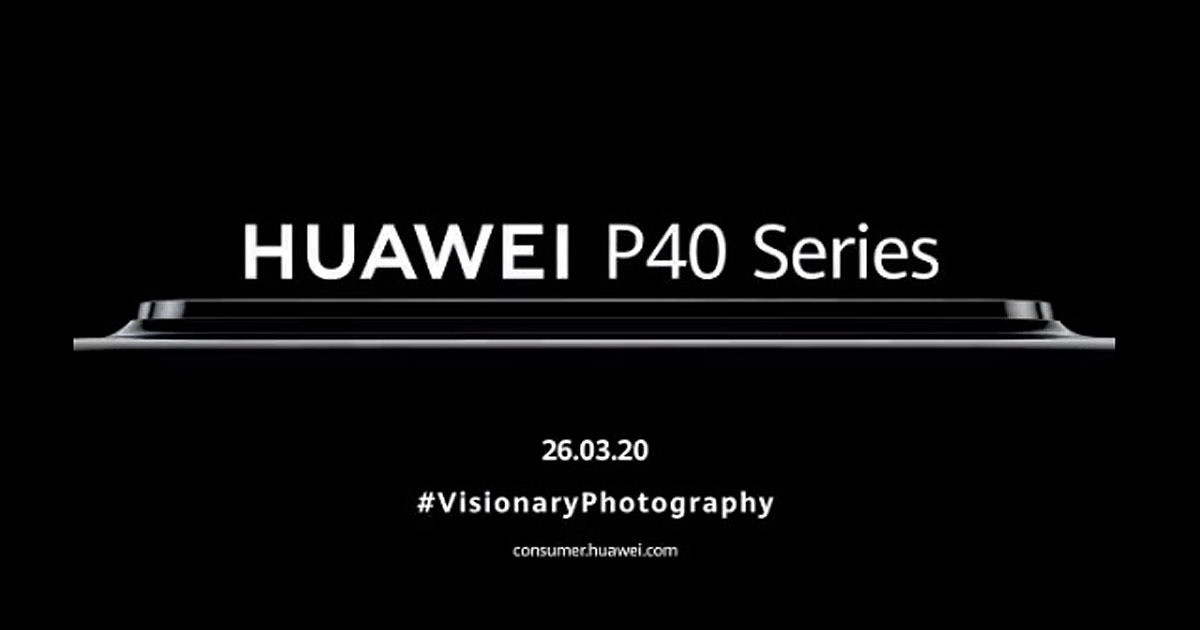 Photo of Huawei releases P40 series teaser video