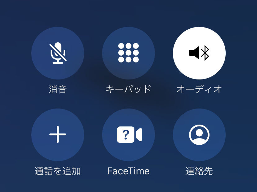 Photo of Where can I hear the ringing tone or the other party's voice when I receive a call while using Bluetooth earphones?-Why can't I hear it now?