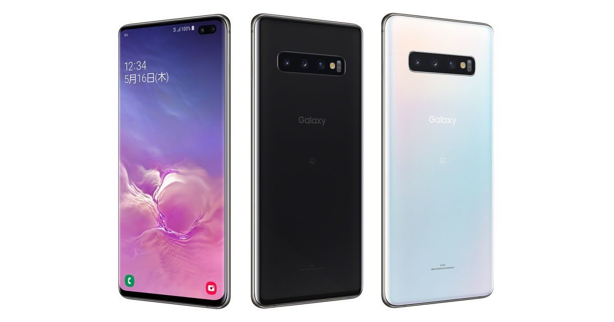 Photo of au Updates to Improve Japanese Input for Galaxy S10 / S10 +