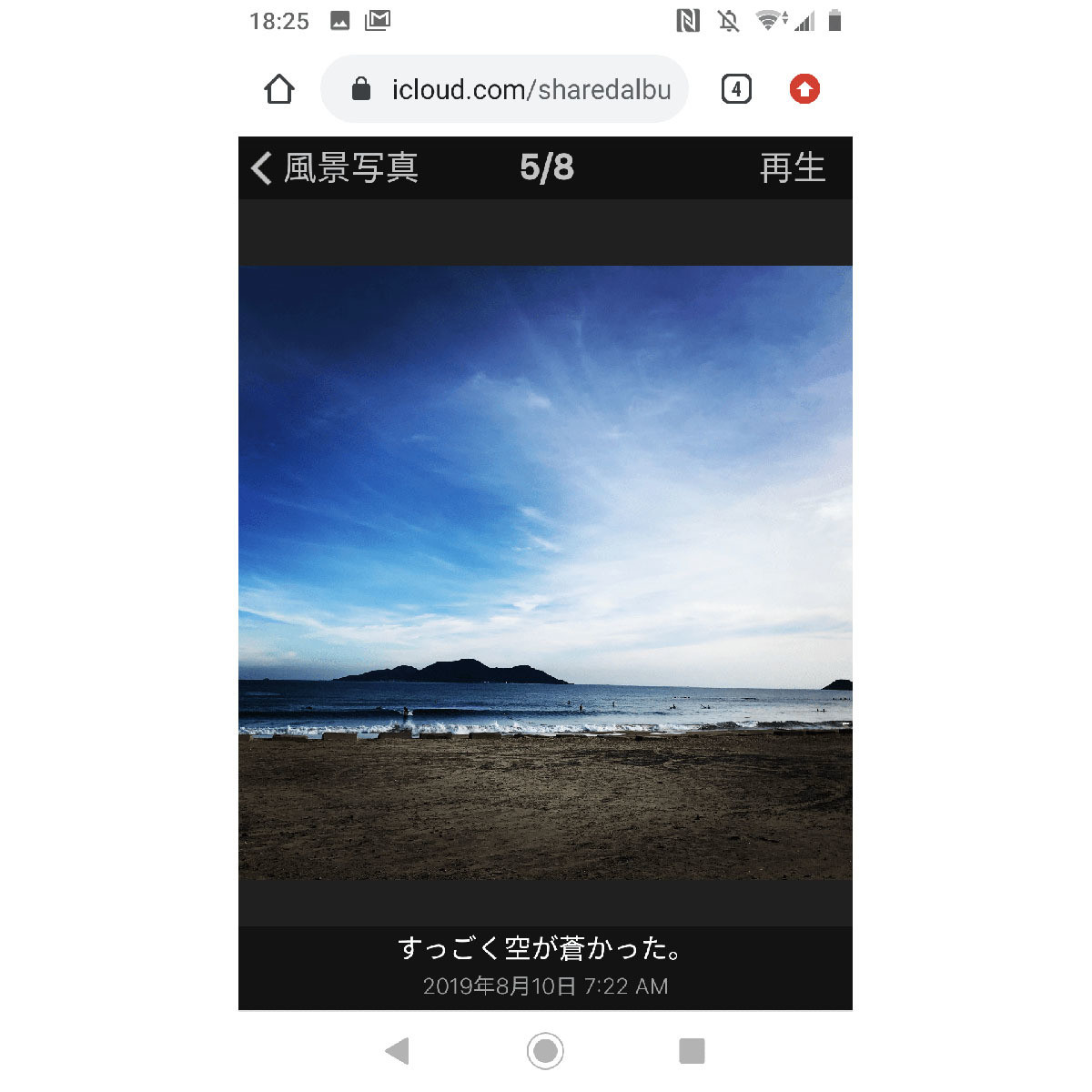 "Photo of ""Shared album"" of iPhone, function limitation of non-iPhone users?"
