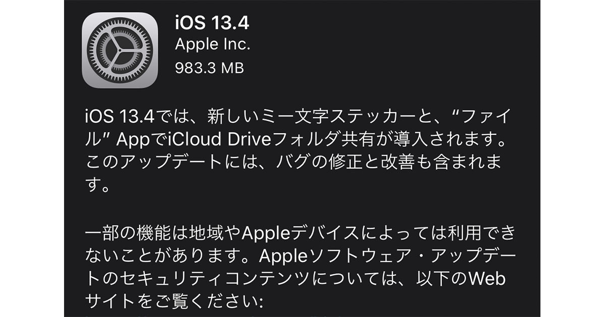 Photo of iOS 13.4 available, trackpad and mouse compatible iPadOS 13.4