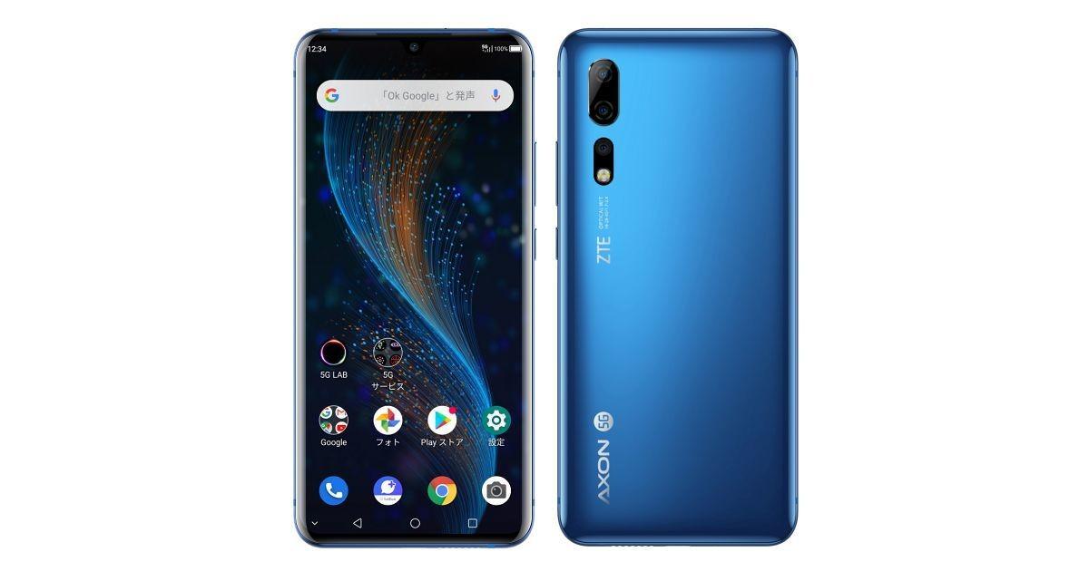 "Photo of Softbank updates 5G smartphone "" ZTE Axon 10 Pro 5G ''"