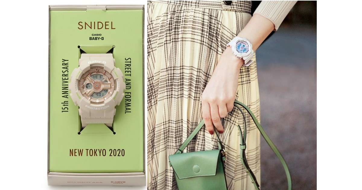 """Photo of Limited collaboration model of fashion brand """"SNIDEL"""" and Casio """"BABY-G"""""""