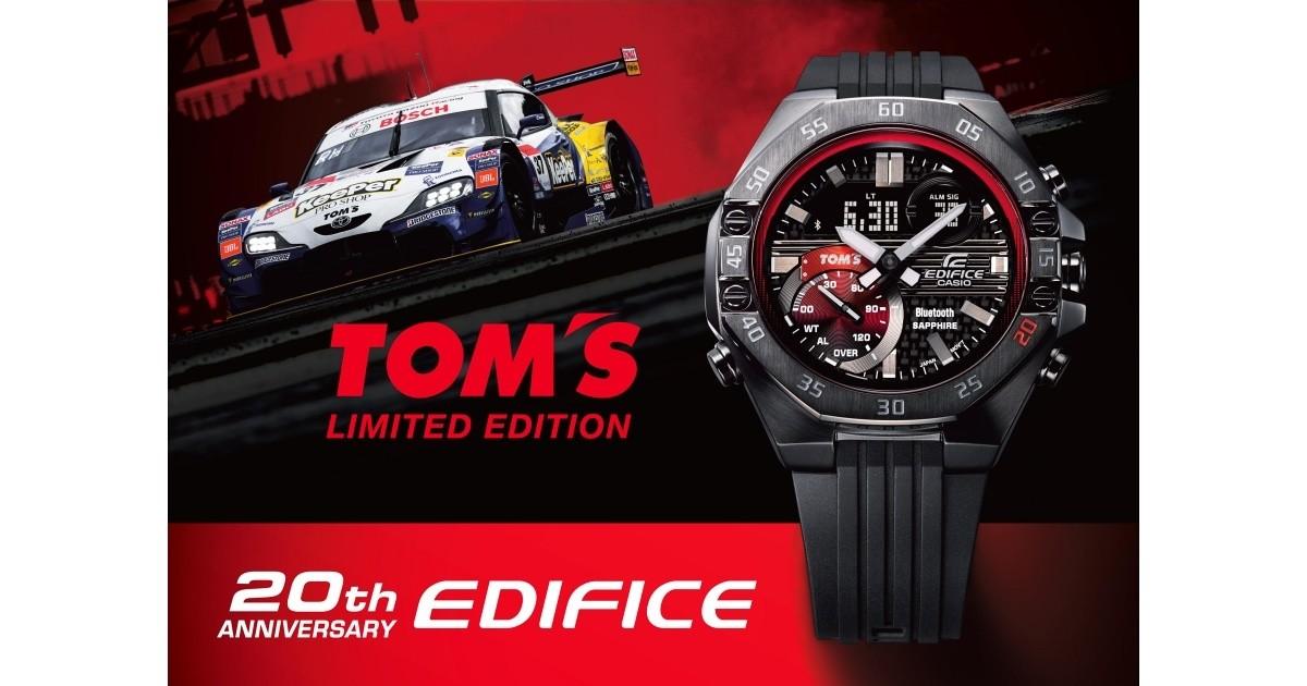 "Photo of Casio ""EDIFICE"" x racing team ""TOM & # 039; S"", 2nd collaboration model"