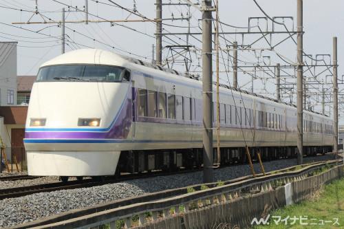 東武鉄道、日中時間帯の特急列車を一部運転取りやめに - 4/25から ...
