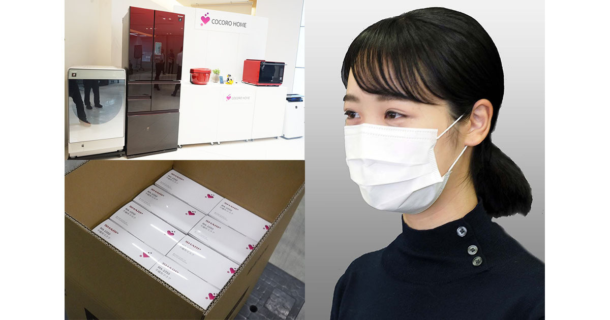Photo of シャープ、マスク販売の再開急ぐ – スマート家電への影響も「復旧に全力」 | マイナビニュース