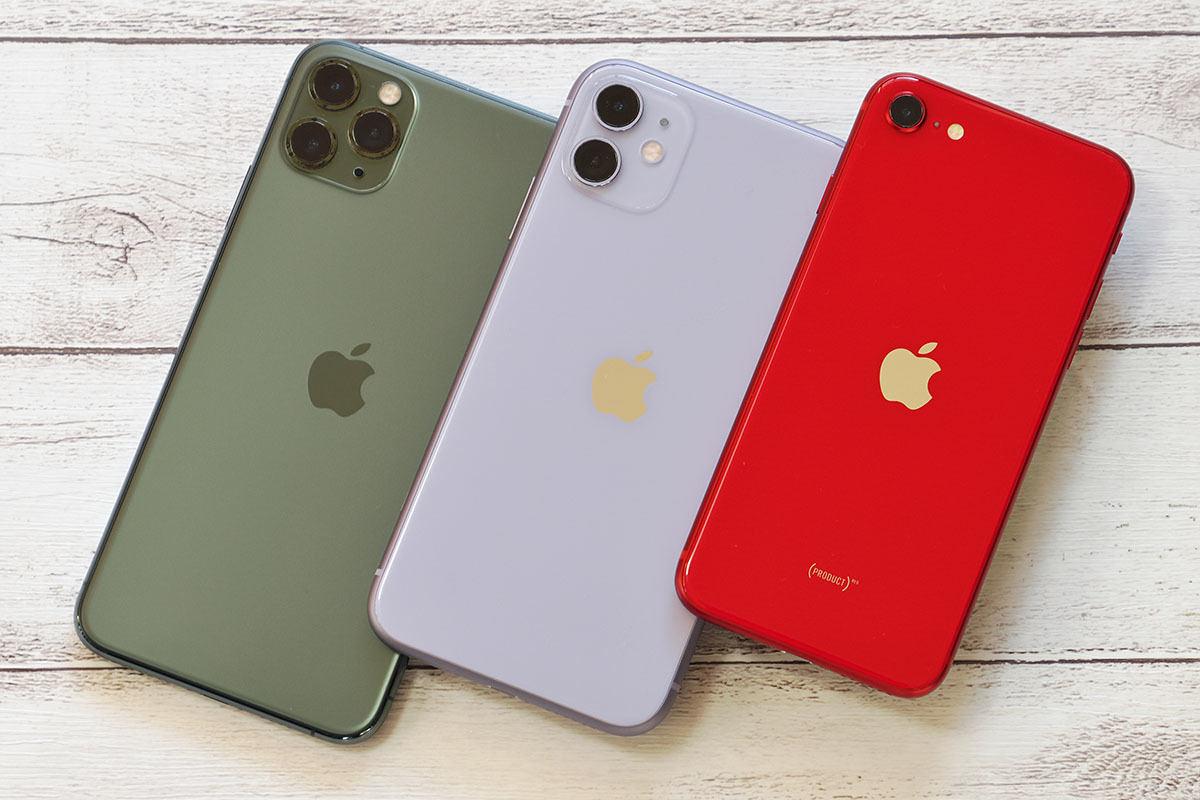 最新iPhoneの選び方 主要4機種の特徴をおさらい、どれが買い? | マイ ...