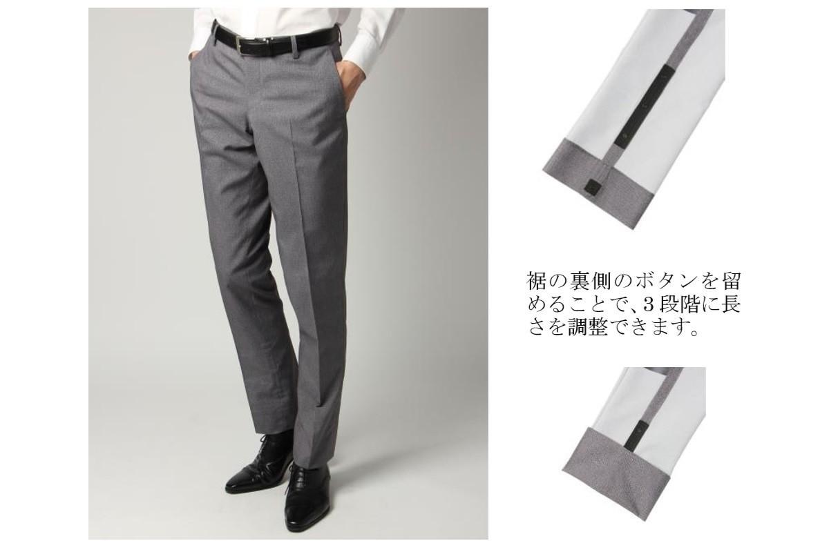 スーツ カンパニー オンライン