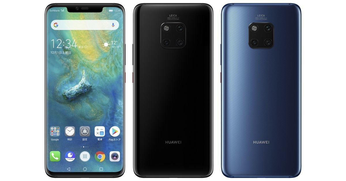 """Photo of Softbank updates """"HUAWEI Mate 20 Pro"""" to Android 10"""