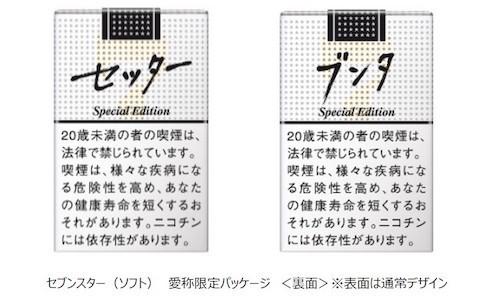 https://news.mynavi.jp/article/20200529-1045325/images/001.jpg