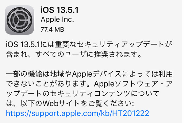 Photo of Apple addresses serious vulnerabilities that were also used for jailbreak, released update