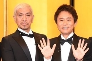 "Photo of Hitoshi Matsumoto ""Mr. Hamada seems to be able to resume work."
