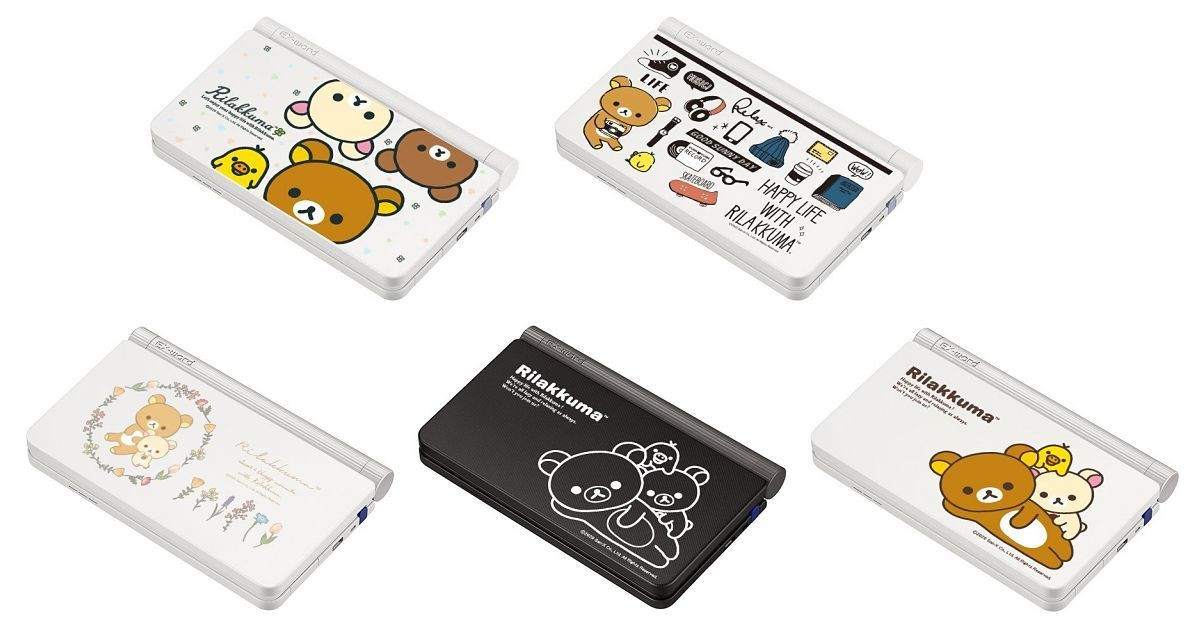 """Photo of Electronic dictionary """"EX-word"""" in collaboration with Casio and """"Rilakkuma"""""""