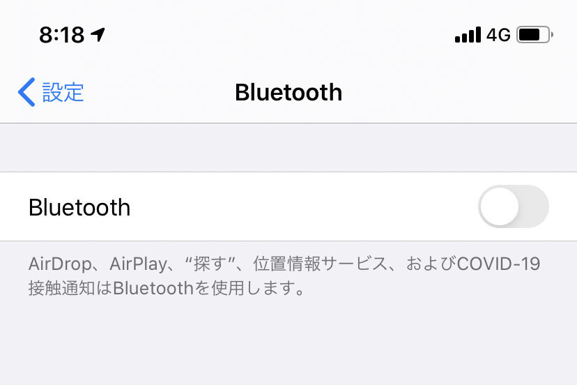 """Photo of Is it possible to enable only the low power consumption """"Bluetooth LE""""?"""